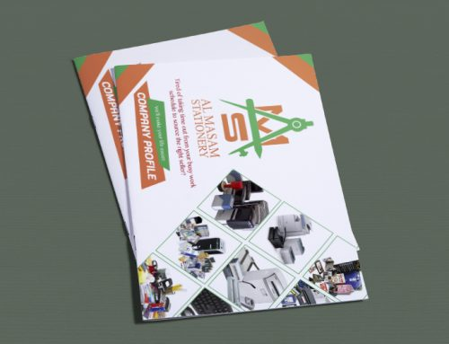 Al Masam Catalogue