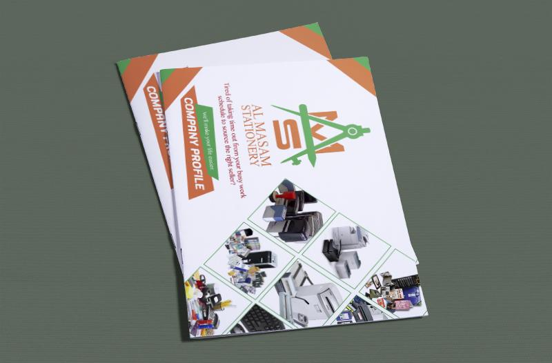Al Masam Catalogue
