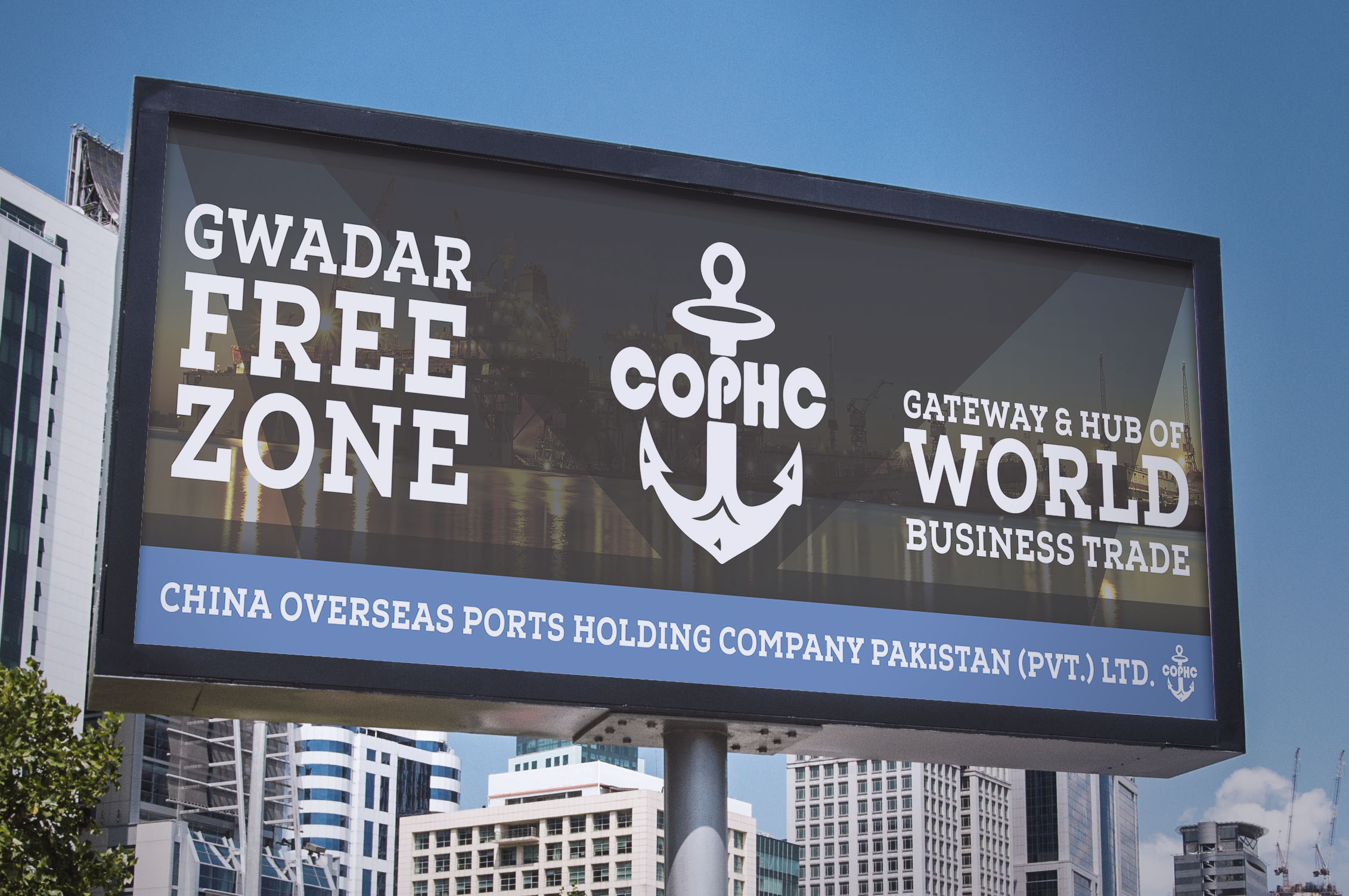 Gwadar free zone Billboard